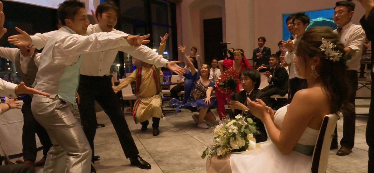 フラッシュモブ結婚式い