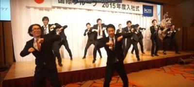 入社式ダンス