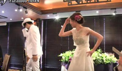 結婚式ダンス