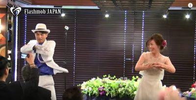 結婚式マイケルジャクソン