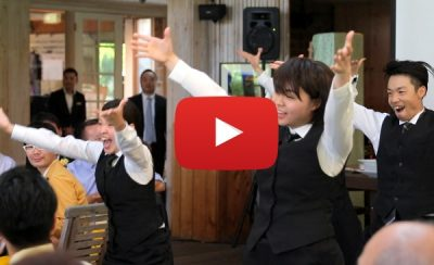 フラッシュモブ結婚式動画