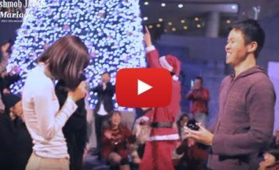 クリスマスフラッシュモブ動画